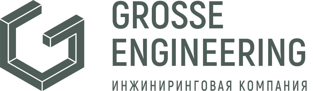 Grosse Engineering Инжиниринговая компания